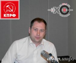 Барило КПРФ
