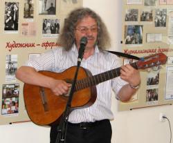 Бобошко-и-гитара