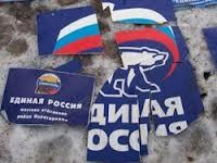 Единая Россия рассыпается
