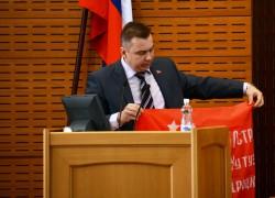 Знамя Победы на сессии 2