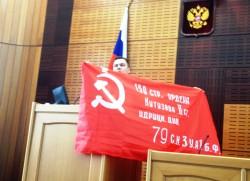 Знамя Победы на сессии