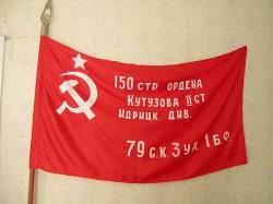 Знамя победы на обоях