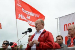 Зюганов митинг 27 июля. jpg