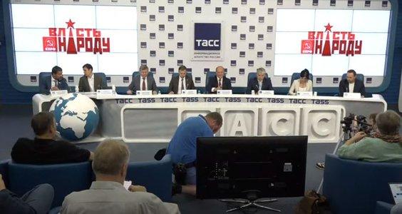 """На пресс-конференции в ИА ТАСС Г.А. Зюганов представил программу КПРФ """"10  шагов к власти народа"""""""