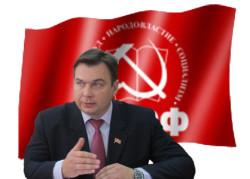 Кобызов