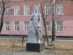 Лазо-памятник