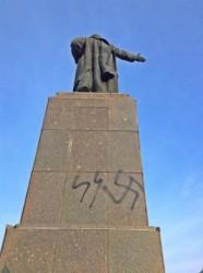 Ленин вандализм