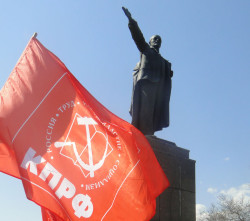 Ленин-кпрф