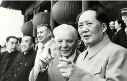 Мао-Цзедун