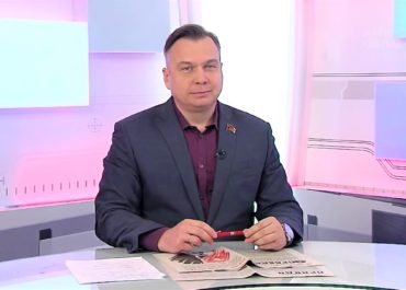 «Рано или поздно жизнь заставит прислушаться к нашей программе»: Роман Кобызов рассказал амурчанам о предстоящем XVIII съезде КПРФ