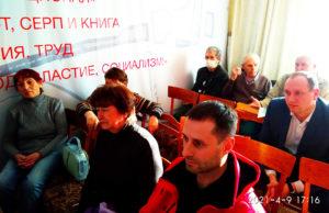 Коммунисты Райчихинска отметили собранием День космонавтики и обсудили планы на ближайшую перспективу