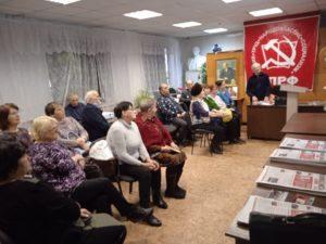 День космонавтики отметили коммунисты Белогорского района