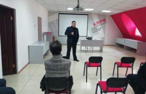 Коммунисты Благовещенского района обсудили актуальные вопросы партийной жизни