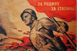 за-сталина