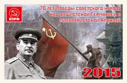 календарь2015-мини