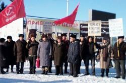 Амурские коммунисты за сохранение льгот ветеранам