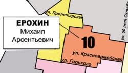 округ-10
