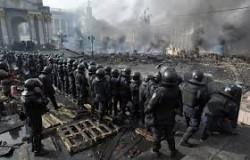 украина майдан