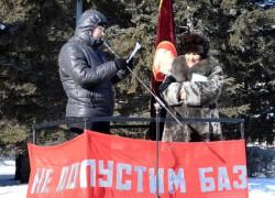 День Красной Армии в Свободном