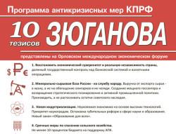 10-tezisov-mini