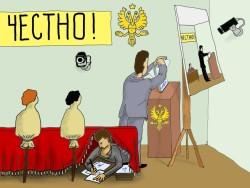 Источник realpolitic.ru