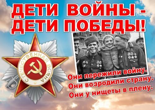 1928-1945-02-1024x724