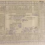 1945-01-01_f417-o10574_d93_l037c-900
