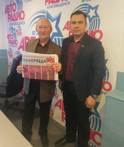 Р.А. Кобызов: «Столетие Великого Октября мы обязаны отметить достойно»