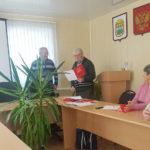 КПРФ в Серышевском районе