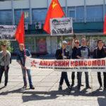 Комсомольцы Благовещенска организовали пикет против кадровых перестановок в Правительстве РФ и Амурской области