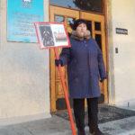 Коммунисты Благовещенска вышли на пикеты в поддержку Грудинина