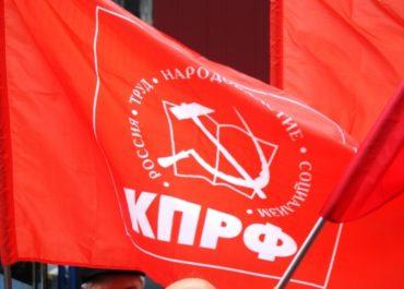 Власть мстит Левченко, попирая все понятия о законе: заявление Амурского обкома КПРФ