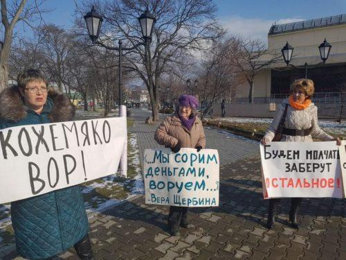 Предыдущего губернатора Амурской области и его окружение снова обвиняют в махинациях