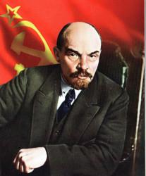Ленин портрет
