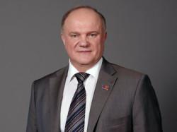 Зюганов