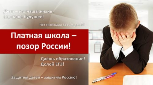 К массовым акциям в День защиты детей и в День русского языка