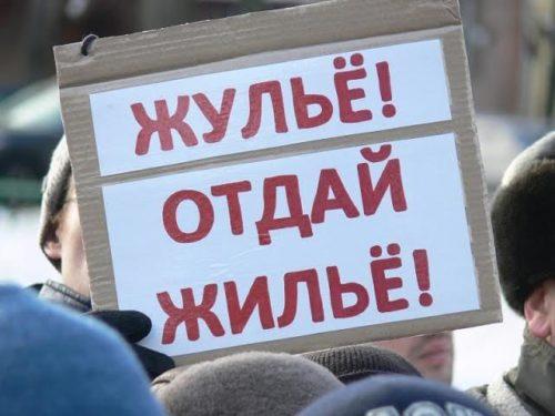 Юрий Афонин: Дело защиты обманутых дольщиков нужно сдвинуть с мёртвой точки