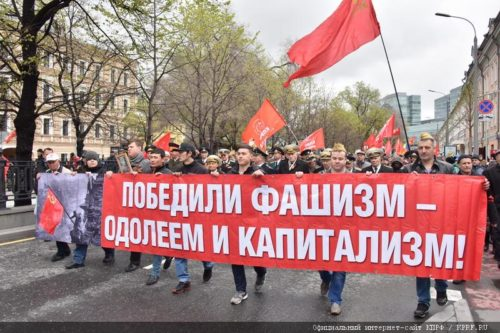 Г.А. Зюганов: Да здравствует Победа!