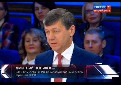 7a9678_novikov-1