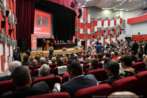 В Подмосковье состоялся VI (октябрьский) совместный Пленум ЦК И ЦКРК КПРФ