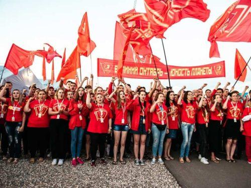 Борись за социализм вместе с нами!