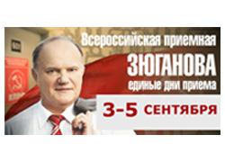 9ccbad_bd2465_priemgaz