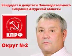 Astahov_mini-3