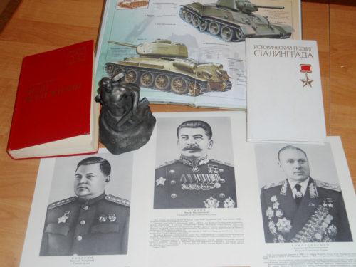 От Октября 1917-го к победному Сталинграду