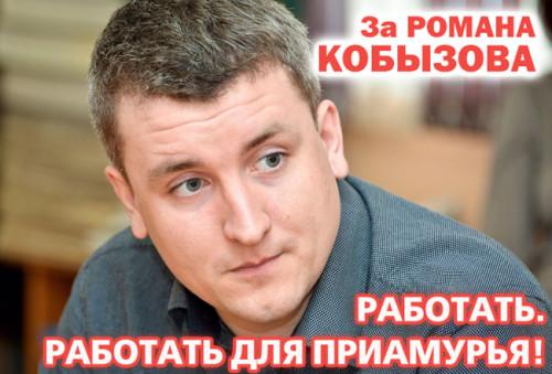 Chekmarev-za-Kobyzova
