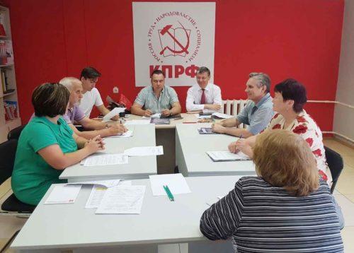 Амурский обком КПРФ выдвинул кандидатов в депутаты на предстоящие в сентябре выборы