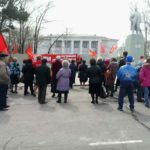 Первомай в Райчихинске