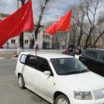 Благовещенские коммунисты отметили День Космонавтики автопробегом