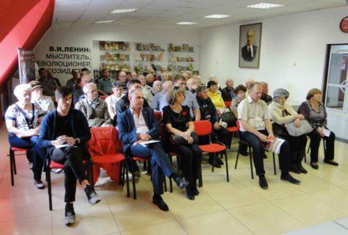 Делегаты XVII Съезда КПРФ встретились с партийным активом Благовещенского отделения