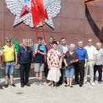 Коммунисты Амурской области возложили цветы павшим героям
